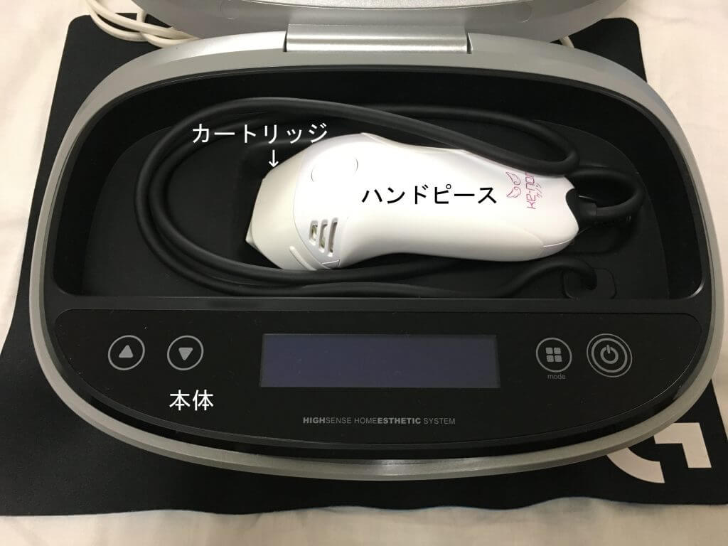 IMG_487_kenon