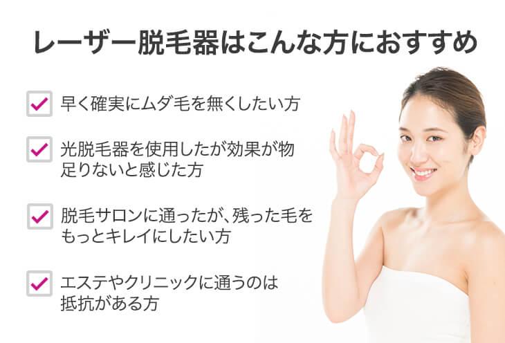 9-target-mb